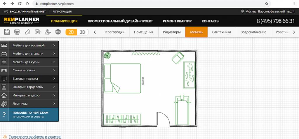 Интерфейс онлайн-дизайнера Remplanner