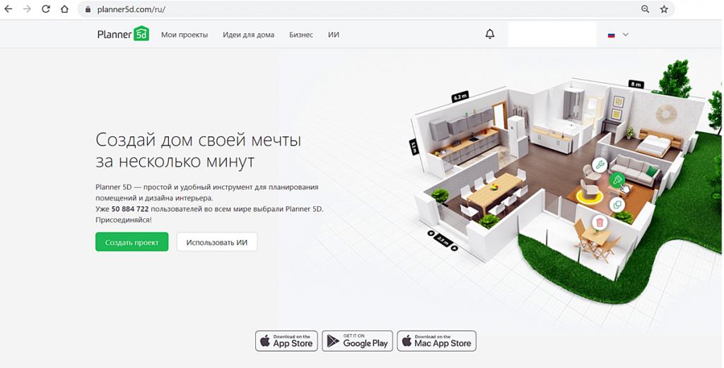 Дизайн квартиры с помощью виртуального дизайнера Planner 5D
