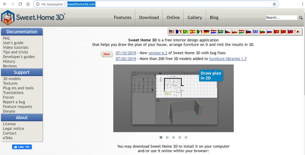 Интерфейс в виртуальном дизайнере Sweet Home 3D