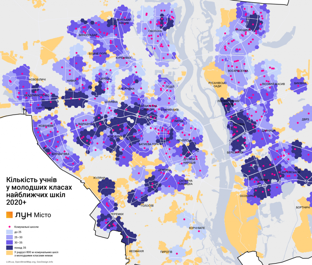 Количество учеников в младших классах ближайших школ в 2020 году