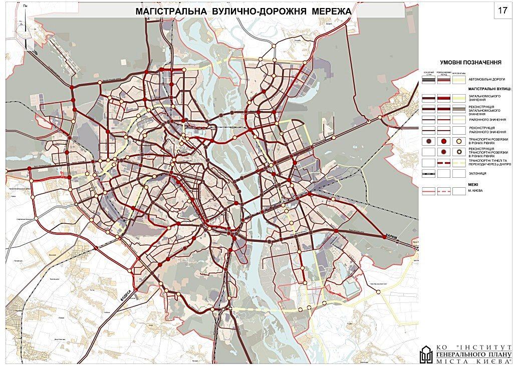 План развития магистральной улично-дорожной сети