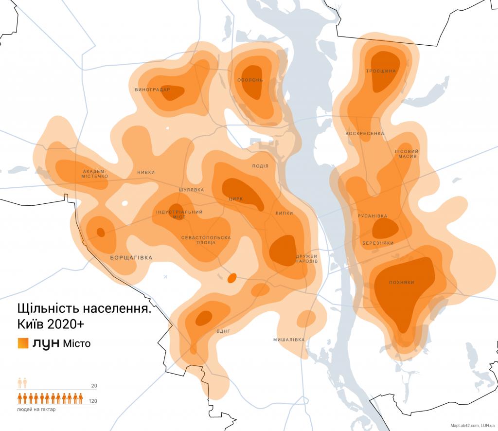 Плотность населения в Киеве прогноз на 2020 год