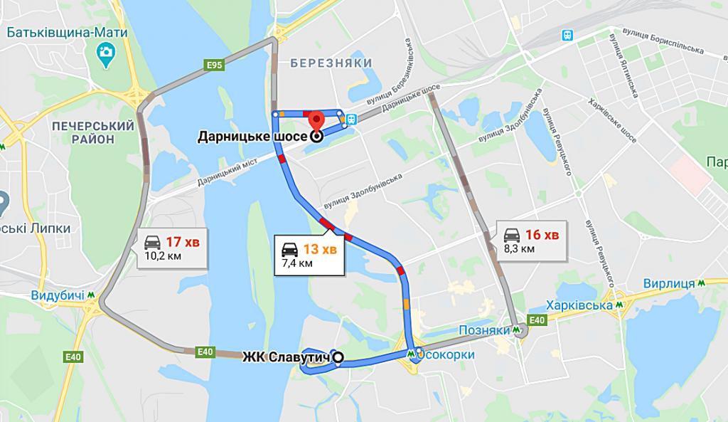 ЖК Славутич путь к Дарницкому мосту