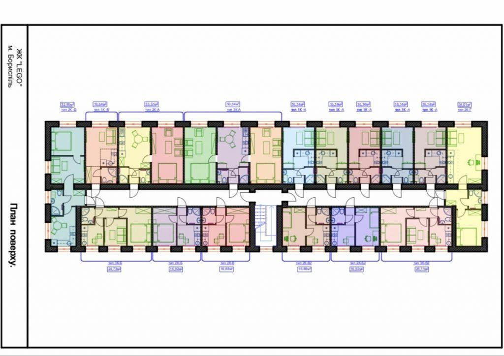 ЖК LEGO план этажа