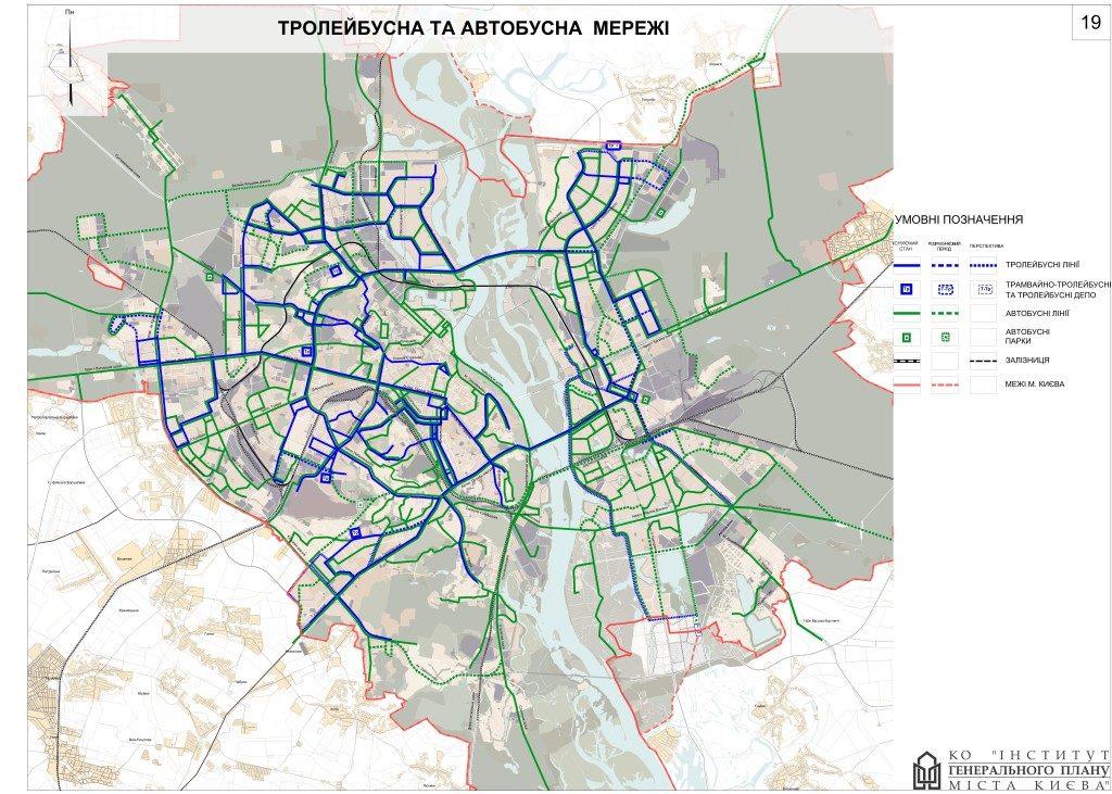 План развития троллейбусной и автобусной сети