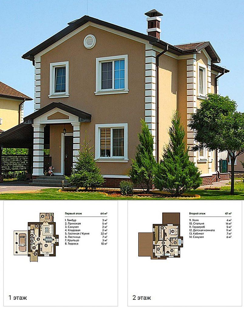 КГ Green Hills вид фасада дома и пример планировки