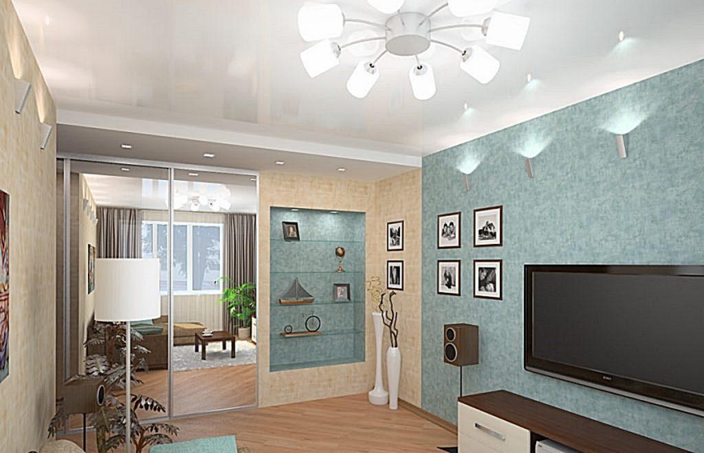 Пример дополнительного освещения в комнате