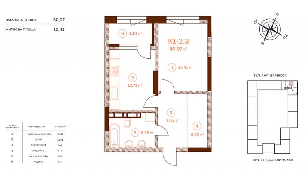 ЖК Stanfordпример планировки однокомнатной квартиры