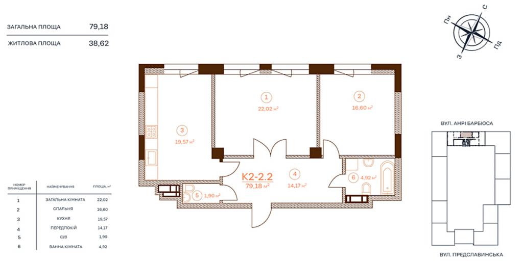 ЖК Stanfordпример планировки двухкомнатной квартиры