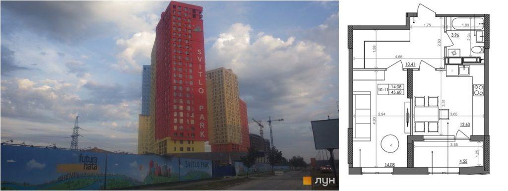 ЖК Svitlo Park статус строительства и пример однокомнатной квартиры