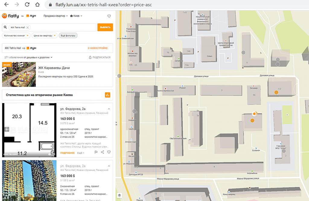 ЖК Tetris Hall на сайте по поиску вторичной недвижимости