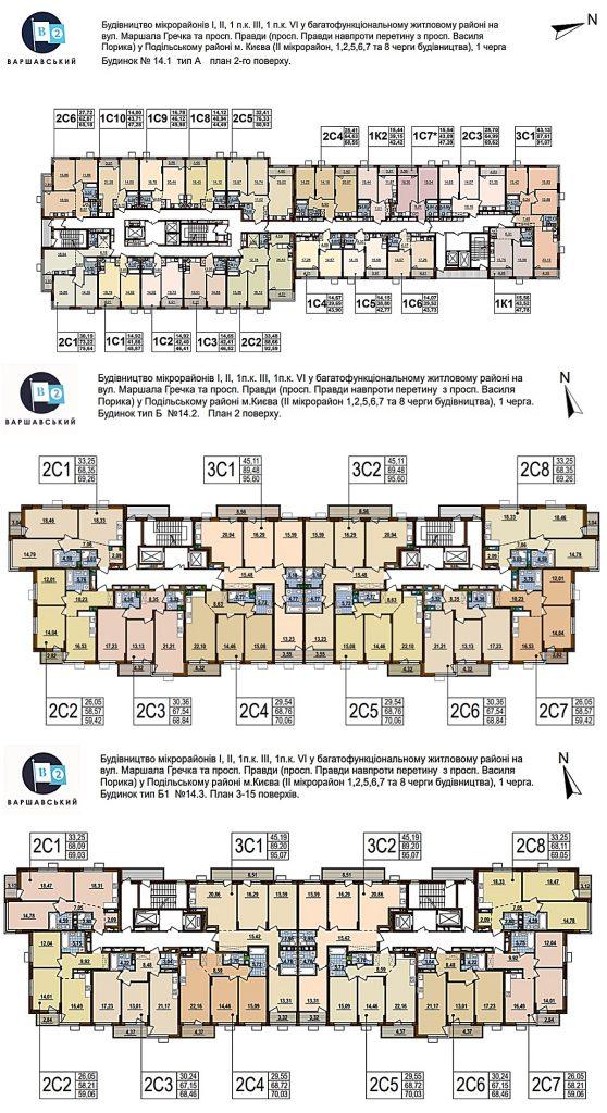 ЖК Варшавский-2 план этажа