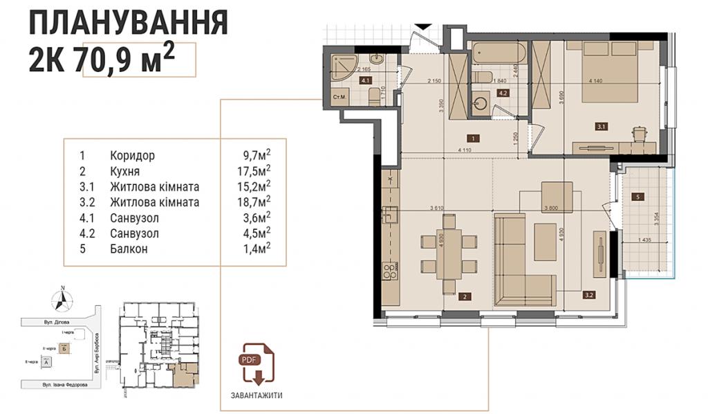 ЖК Tetris Hall планировка двухкомнатной квартиры