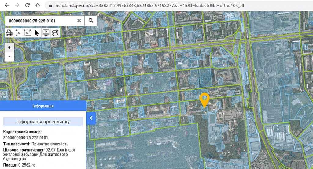 Новый проект по адресу ул. Отдыха, 25, данные кадастра