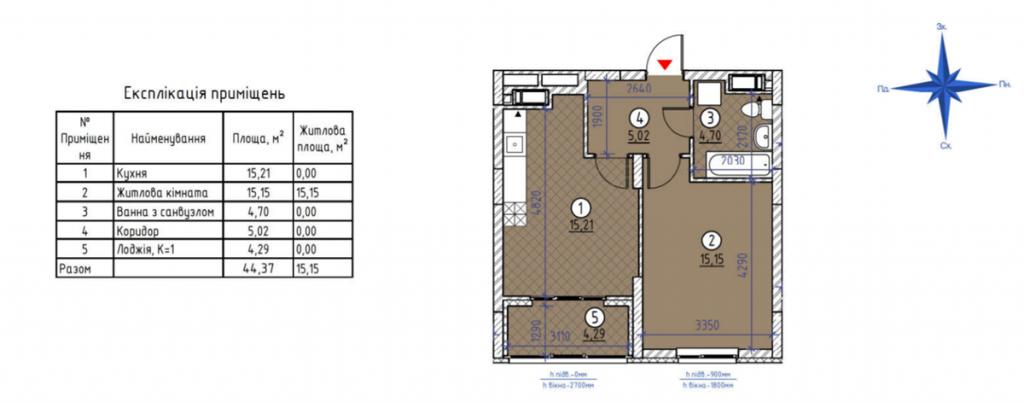 ЖК Парковые Озера-2 пример планировки однокомнатной квартиры