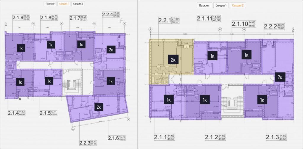 ЖК Сырецкий Парк-2 план этажа