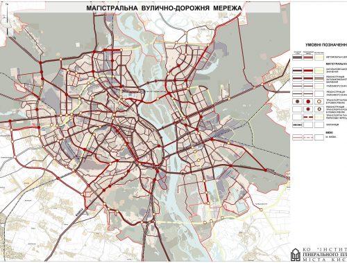 Генплан столицы: где пройдут новые дороги
