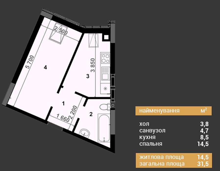 ЖК Антрацит пример планировки однокомнатной квартиры