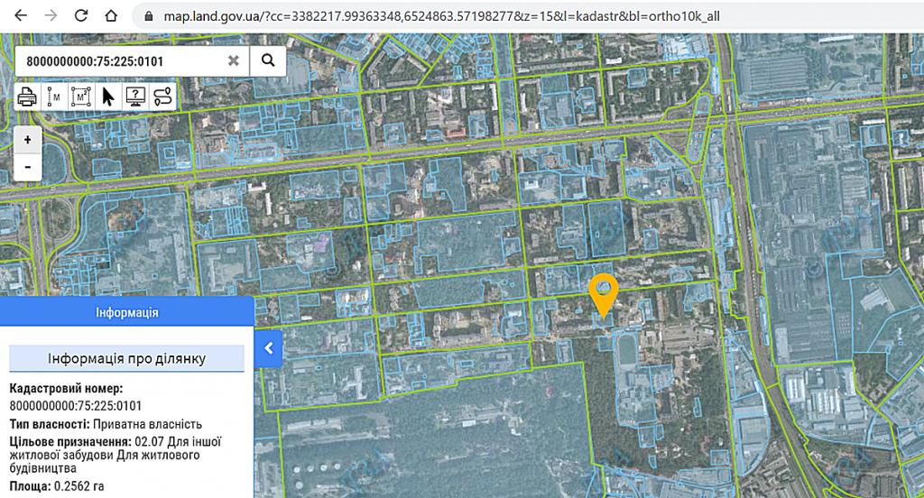 Новый проект по ул. Отдыха, 25 данные кадастра