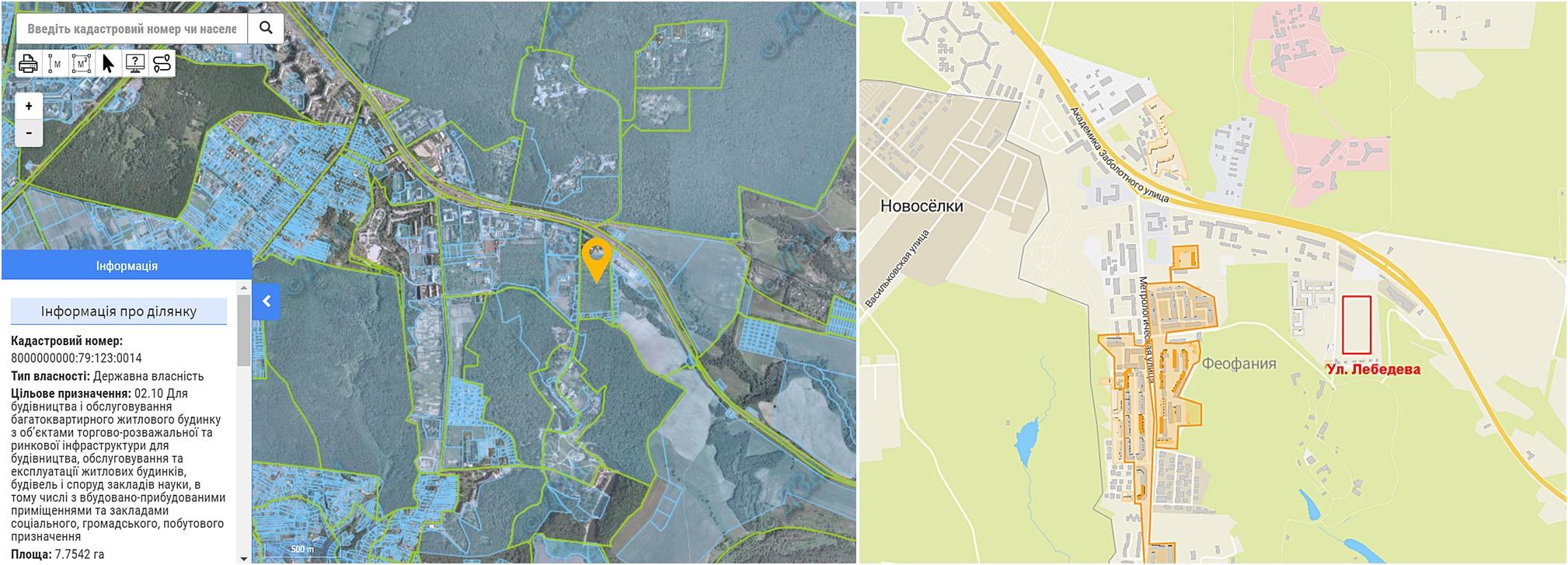 Проект по ул. Лебедева данные кадастра и на карте
