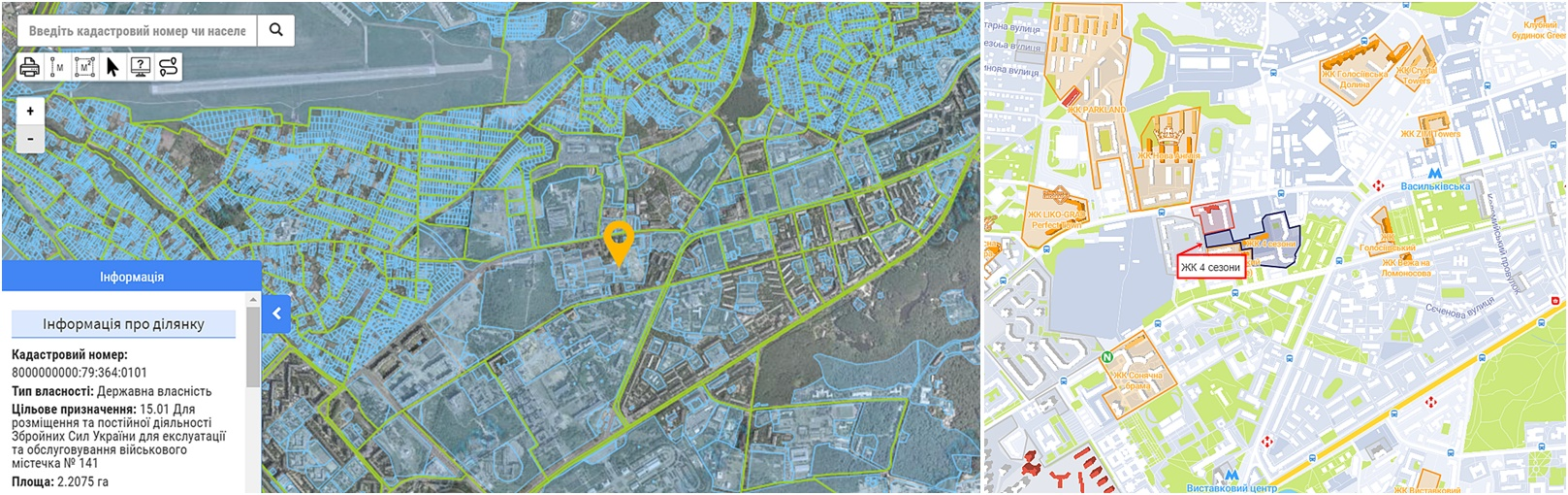ЖК 4 сезона данные кадастра и на карте