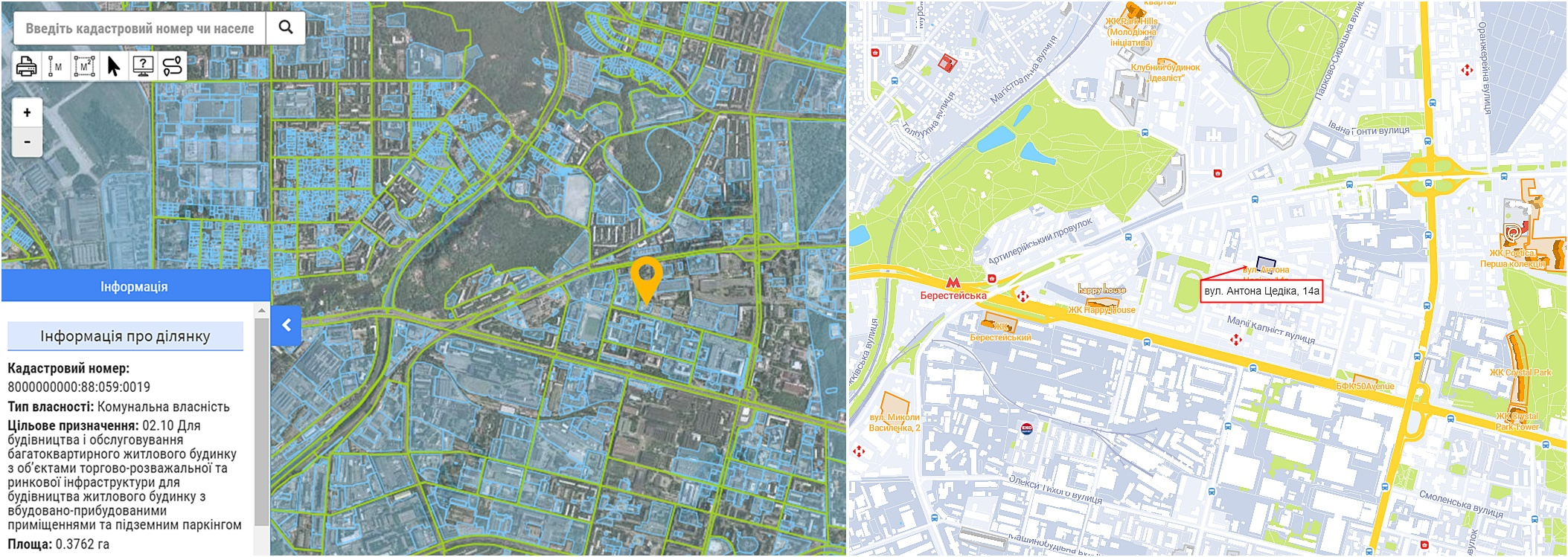 Проект по ул. Антона Цедика, 14а данные кадастра и на карте