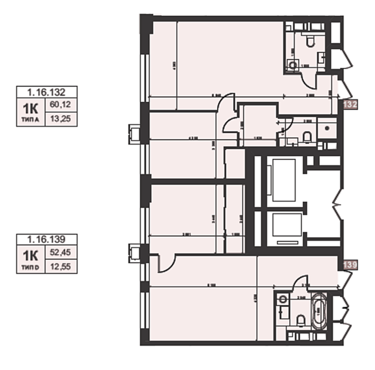 ЖК TRIIINITY пример планировки однокомнатной квартиры