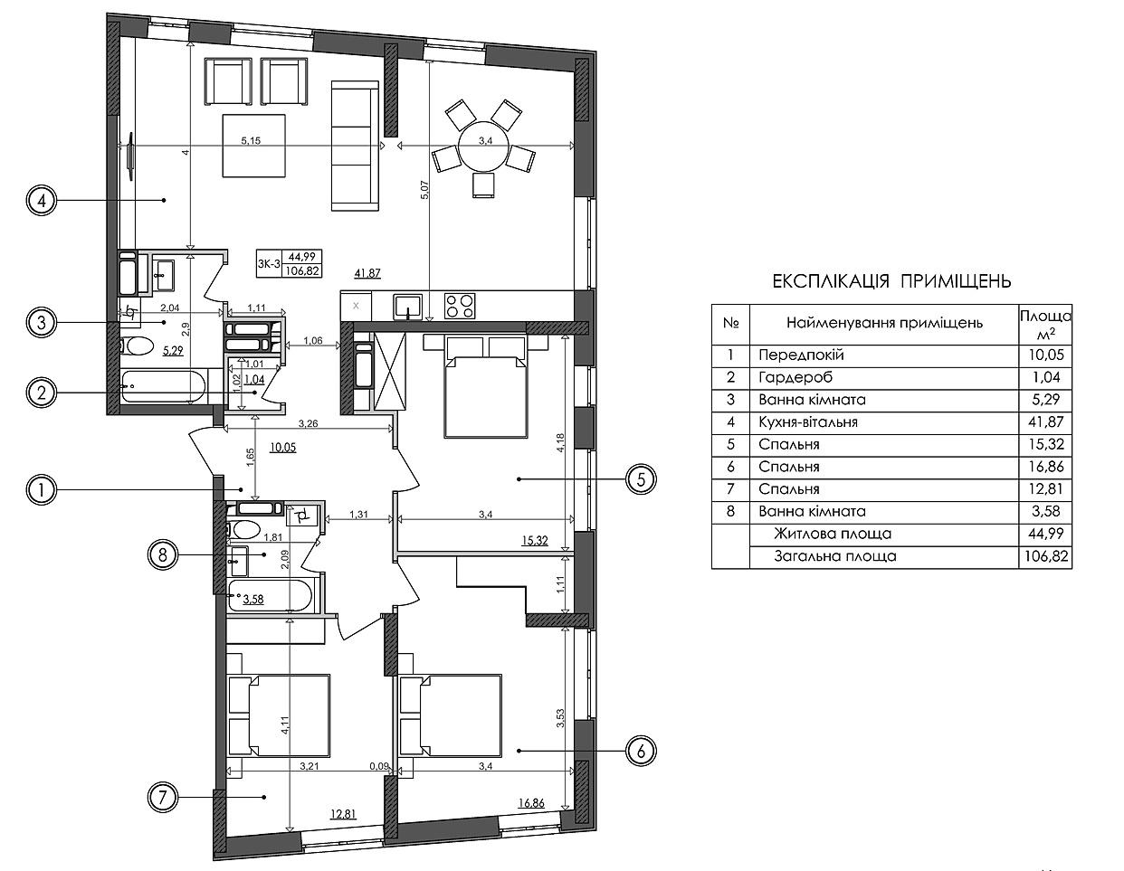 ЖК Svitlo Park пример планировки трехкомнатной квартиры