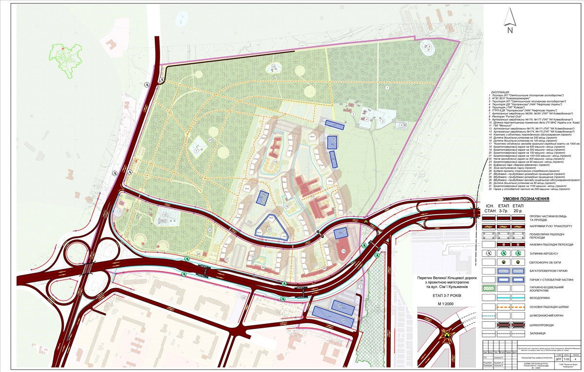Детальный план территории Минского массива транспорт