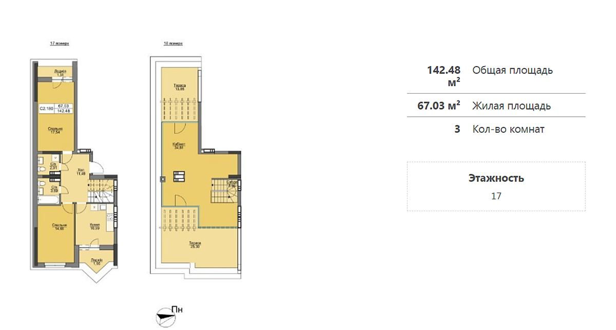 ЖК Вышгород Плаза вариант планировки квартиры с двумя террасами