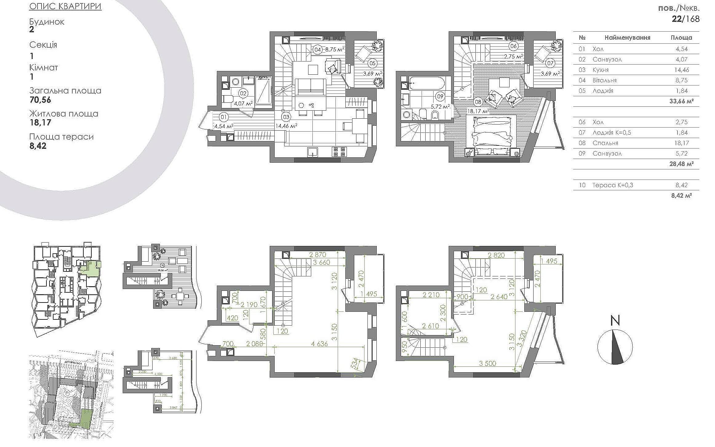 ЖК Creator City вариант планировки квартиры