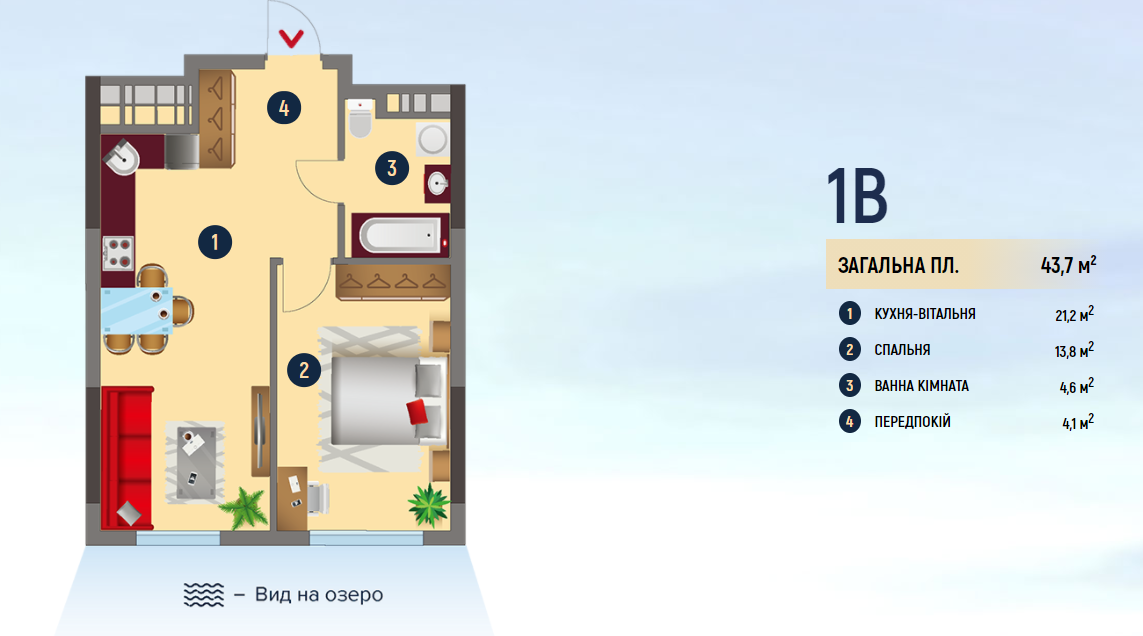 ЖК Салют вариант планировки однокомнатной квартиры