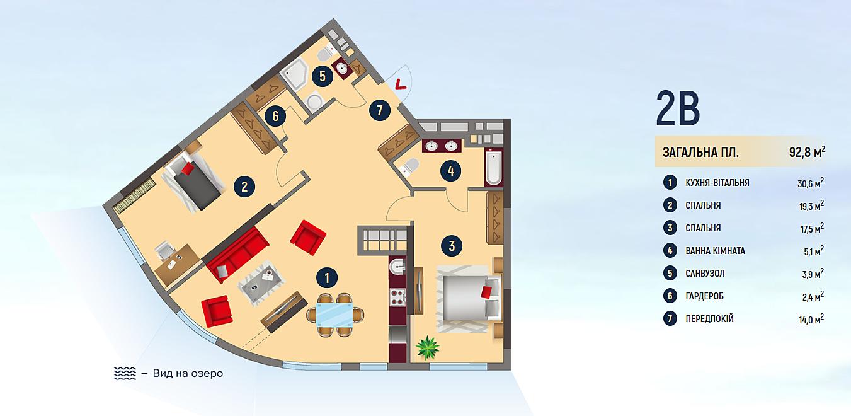 ЖК Salut вариант планировки двухкомнатной квартиры