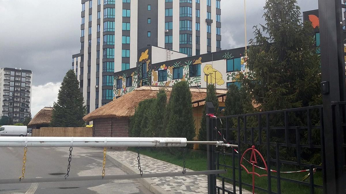 ЖК Уютный квартал детский сад