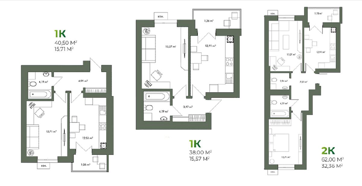 ЖК Art Misto варианты планировок квартир