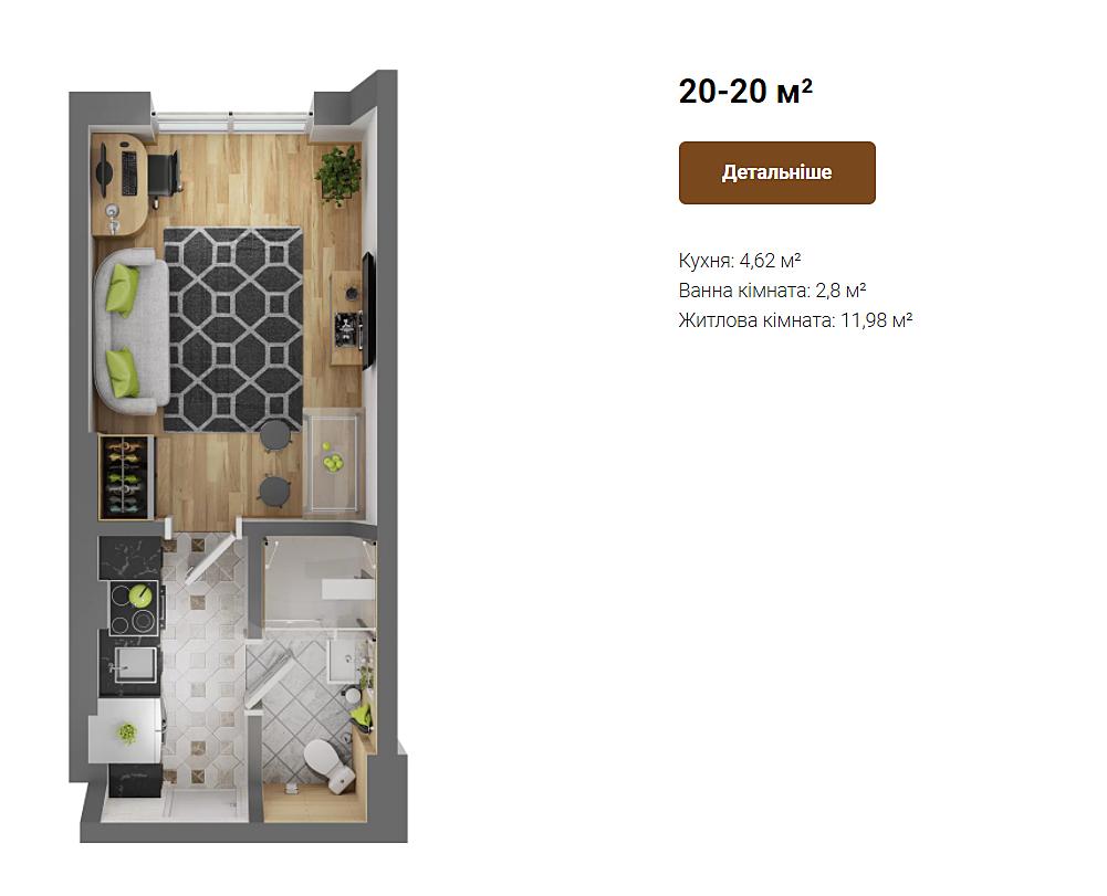 ЖК Петровский Резиденс планировка квартиры-студио