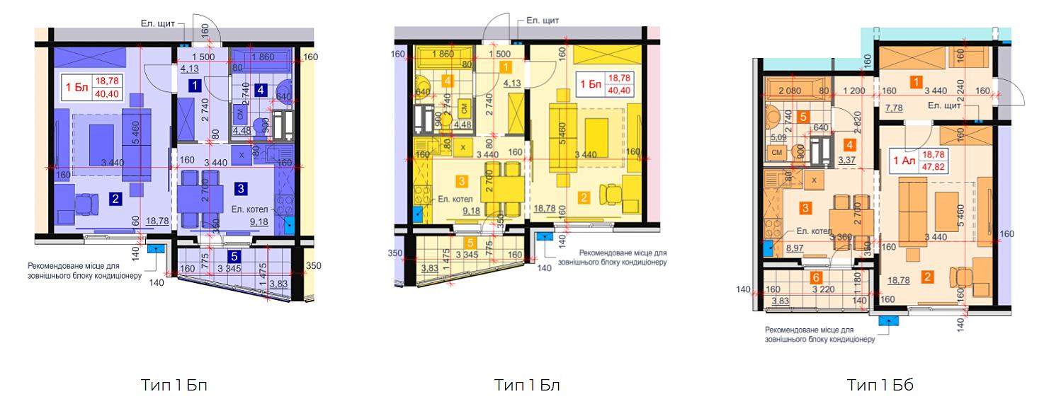 ЖК Гриндом варианты планировок однокомнатных квартир