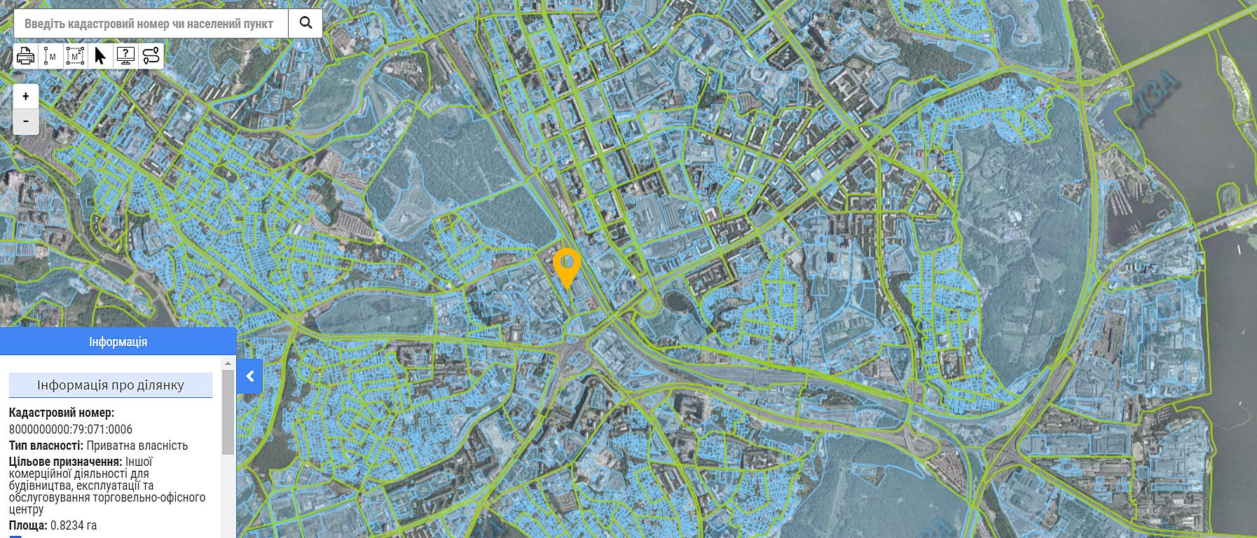 Проект по ул. Изюмская, 7 данные кадастра