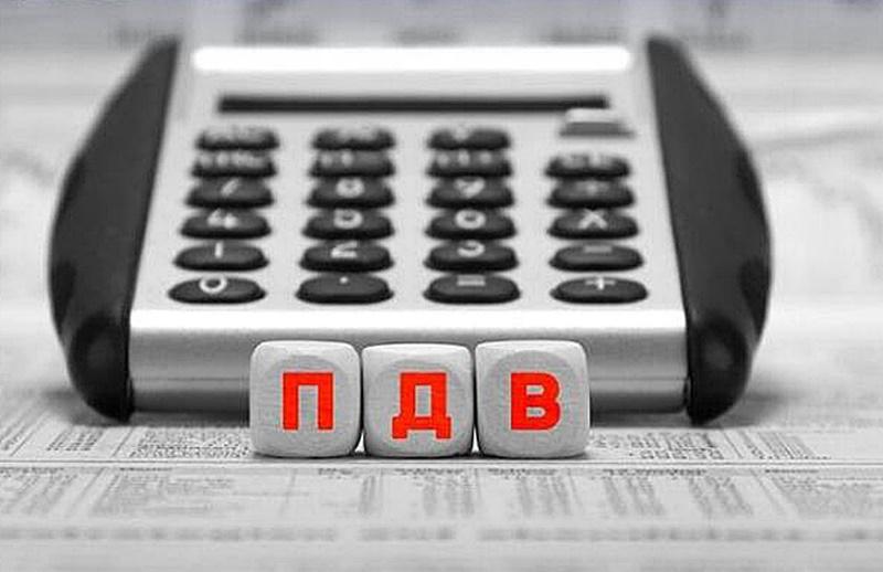 Законопроект 5600 ПДВ при поставке жилья