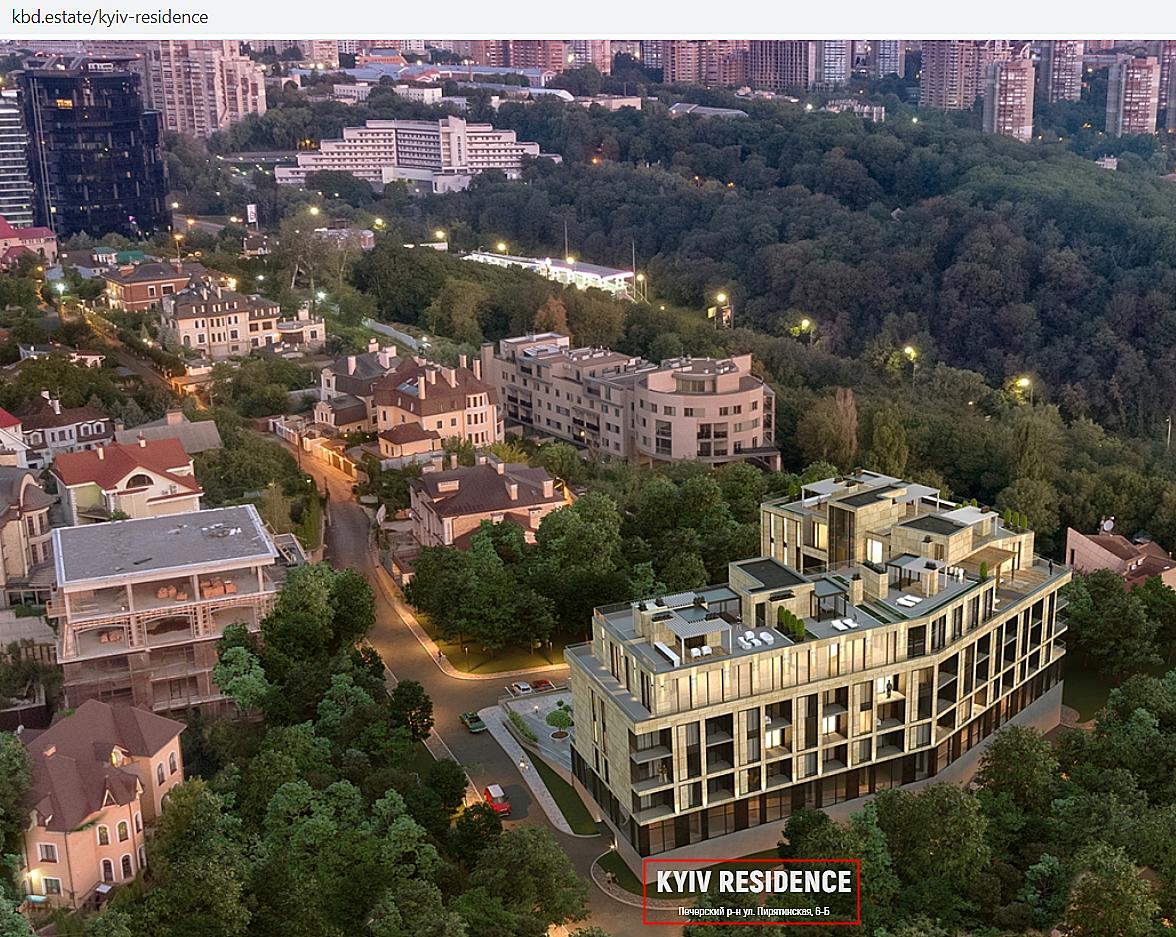 Проект ЖК Kyiv Residence визуализация