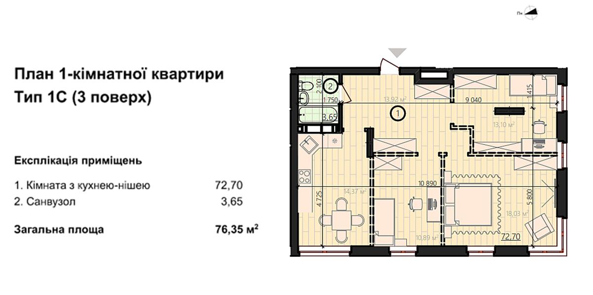 ЖК Урбанист планировка однокомнатной квартиры