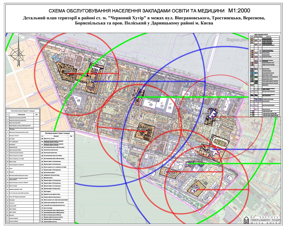 ДПТ Красного Хутора схема размещения объектов социальной инфраструктуры