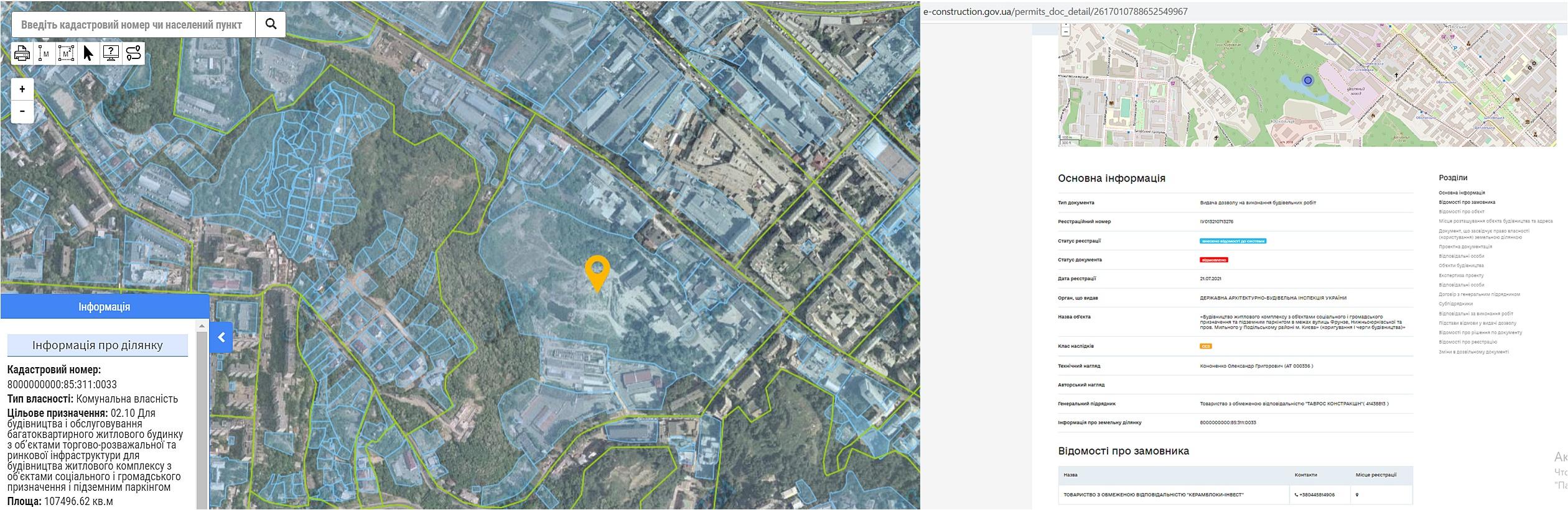 Строительство между улицами Нижнеюрковская и Мыльный переулок данные кадастра и разрешение на строительство