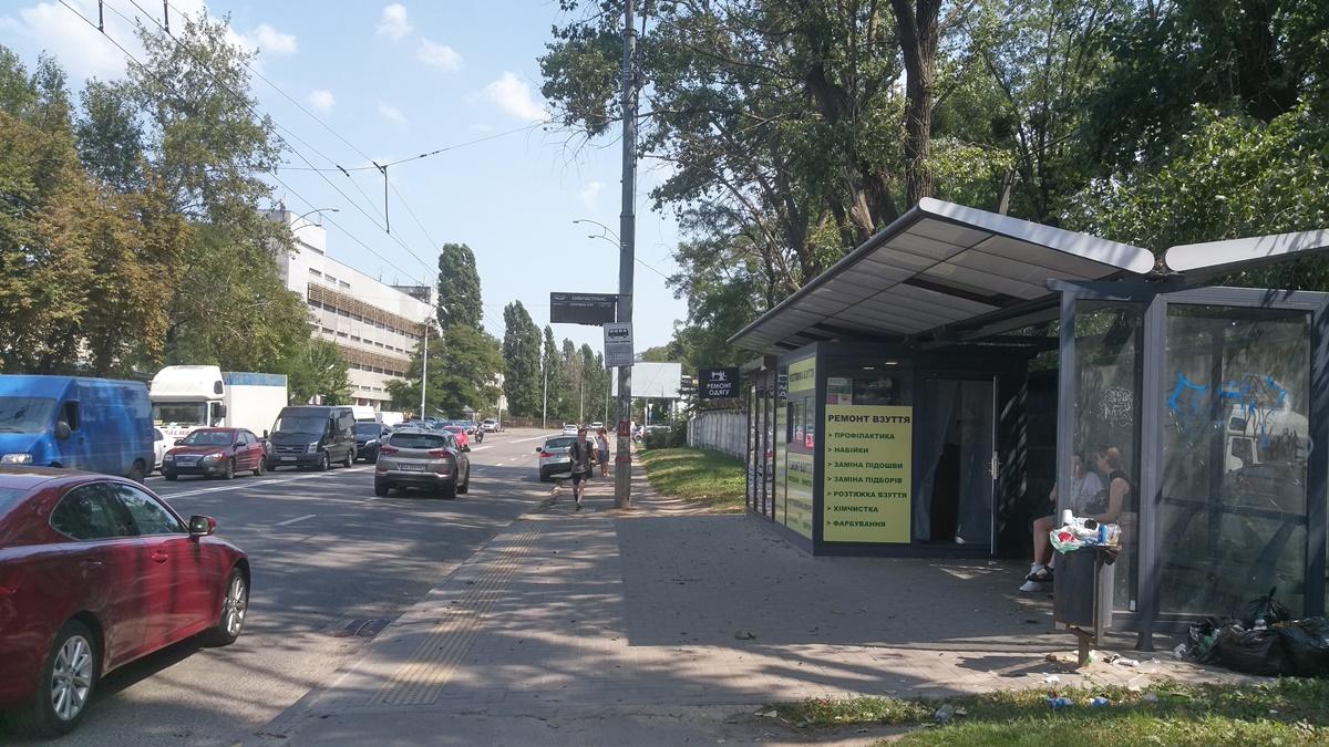 ЖК Четыре сезона транспортная инфраструктура