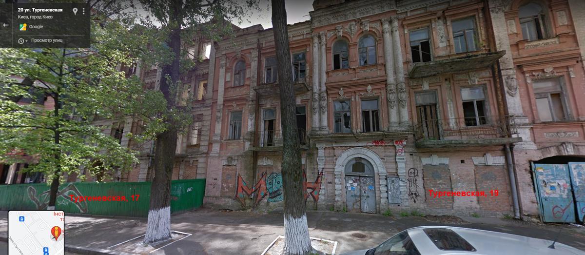 Старинные здания по ул. Тургеневская, 17 и 19