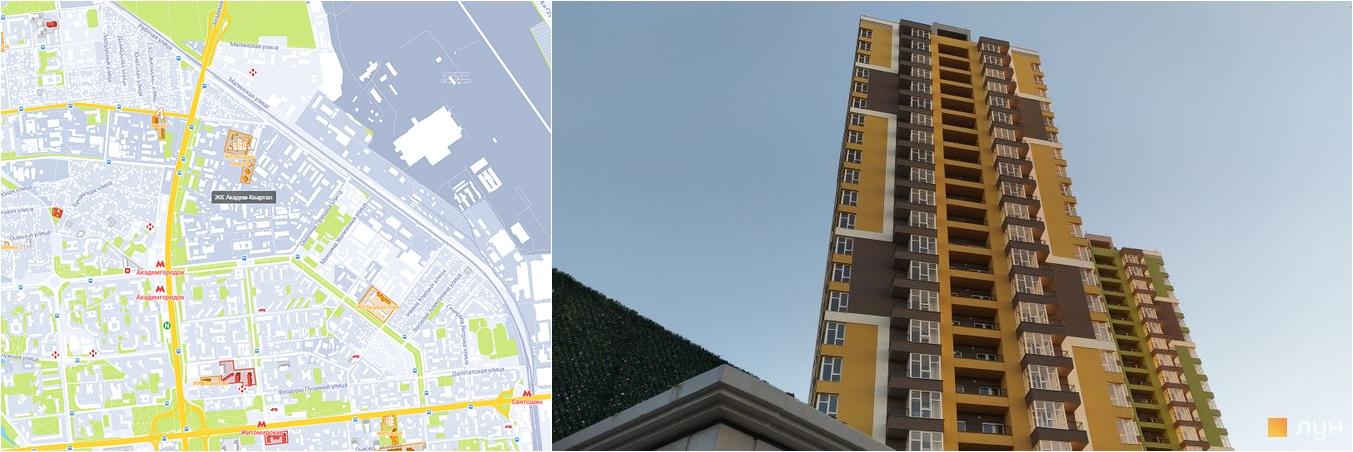 ЖК Академ-Квартал на карте и внешний вид построенных домов