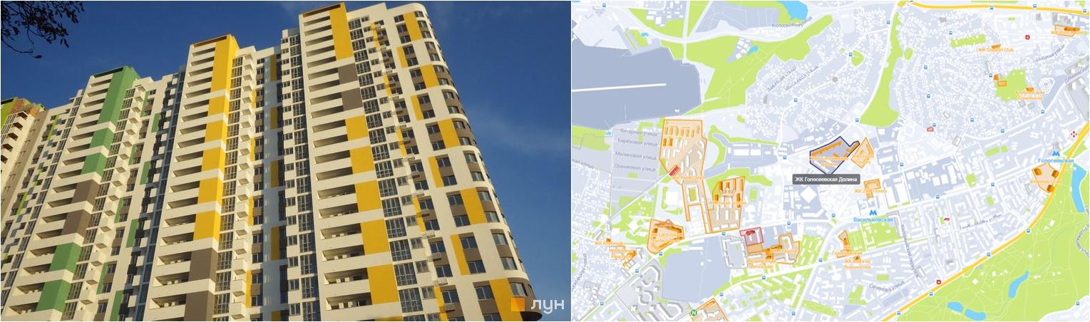 ЖК Голосеевская долина месторасположение и внешний вид домов