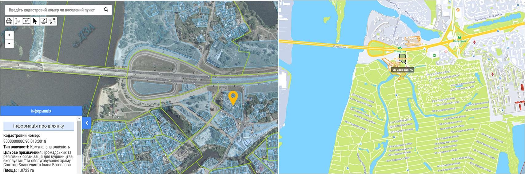 Многофункциональный комплекс по ул. Заречная, 45 данные кадастра и на карте