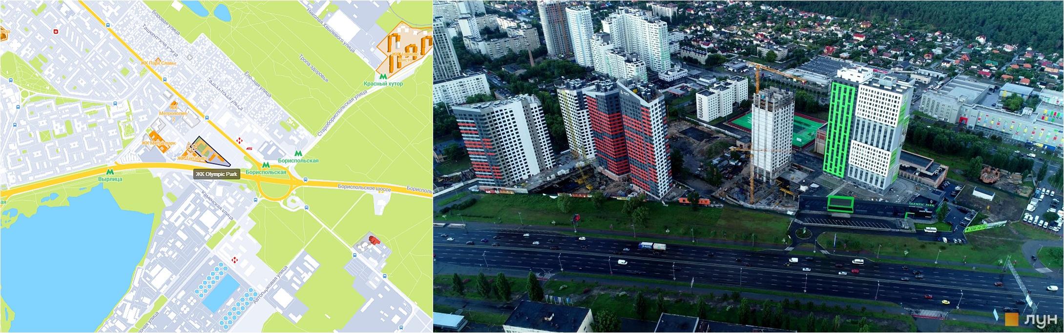 ЖК Олимпик Парк на карте и аэрооблет