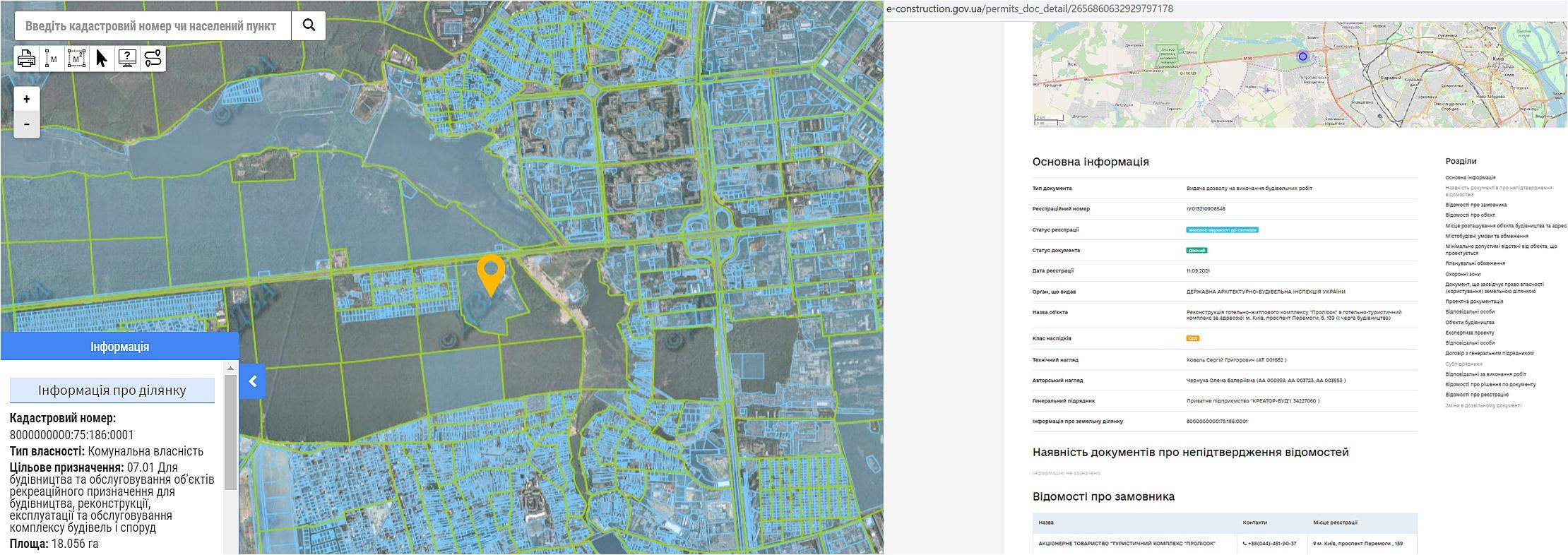 Проект ЖК на проспекте Победы, 139 данные кадастра и Разрешение в реестре